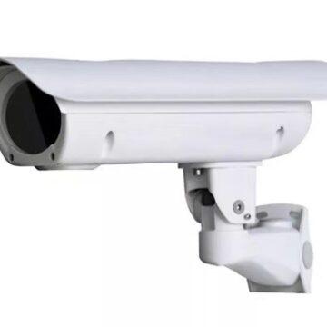 Hệ thống giám sát nhiệt độ hồng ngoại